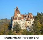 bran castle   dracula s castle... | Shutterstock . vector #491585170