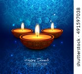 abstarct happy diwali background | Shutterstock .eps vector #491597038