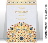 wedding invitation or card with ... | Shutterstock .eps vector #491606848