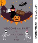 halloween party invitation.... | Shutterstock .eps vector #491623234