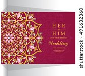 wedding invitation or card with ... | Shutterstock .eps vector #491632360