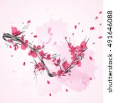 abstract sakura japan cherry... | Shutterstock .eps vector #491646088