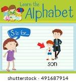 flashcard letter s is for son... | Shutterstock .eps vector #491687914