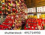 doll festival in kanagawa ... | Shutterstock . vector #491714950