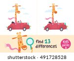 find the differences. kids... | Shutterstock .eps vector #491728528