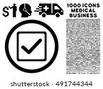 black checkbox vector rounded...