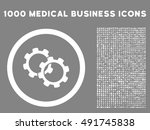 white gears vector rounded icon.... | Shutterstock .eps vector #491745838