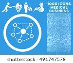 white molecule links vector... | Shutterstock .eps vector #491747578