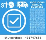 white checkbox vector rounded...