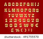 set of golden letter. | Shutterstock .eps vector #491755570