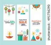 diwali hindu festival sale... | Shutterstock .eps vector #491756290