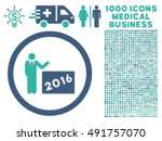 2016 show icon with 1000... | Shutterstock .eps vector #491757070