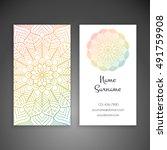 business card. vintage... | Shutterstock .eps vector #491759908
