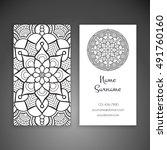 business card. vintage... | Shutterstock .eps vector #491760160
