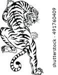 bengal tiger tattoo | Shutterstock .eps vector #491760409