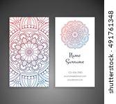 business card. vintage... | Shutterstock .eps vector #491761348