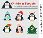 vector flat set of icons ... | Shutterstock .eps vector #491789128