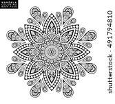 flower mandala. vintage... | Shutterstock .eps vector #491794810