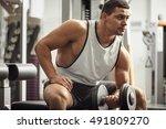 muscular hard working man... | Shutterstock . vector #491809270