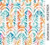 ikat watercolor seamless... | Shutterstock . vector #491819824