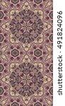 seamless abstract pattern  hand ...   Shutterstock .eps vector #491824096