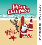 merry christmas and a happy new ... | Shutterstock .eps vector #491841190