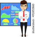 men broker is working on market ... | Shutterstock .eps vector #491852860