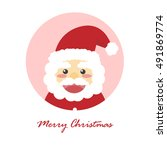 merry christmas card 2016 | Shutterstock .eps vector #491869774