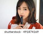 Asian Girl Model In Washitsu...