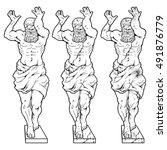 atlant statue vector graphics.  | Shutterstock .eps vector #491876779