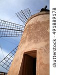 Small photo of Old windmill at the salt flats in Trapani Sicily - Alternate angle