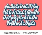 Stock vector comic lettering font vector alphabet 491909509
