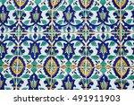 oriental pattern on the...   Shutterstock . vector #491911903