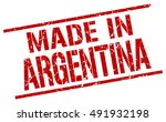 made in argentina stamp.... | Shutterstock .eps vector #491932198