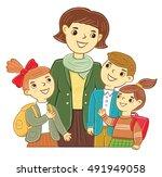 children with the teacher   Shutterstock .eps vector #491949058