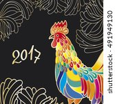rooster  chicken  cock. can be... | Shutterstock . vector #491949130