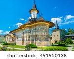 sucevita orthodox painted...   Shutterstock . vector #491950138