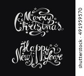 "ettering ""merry christmas and... 