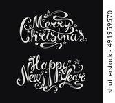 """ettering """"merry christmas and...   Shutterstock .eps vector #491959570"""