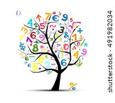 art tree with math symbols for... | Shutterstock .eps vector #491982034