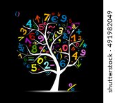 art tree with math symbols for... | Shutterstock .eps vector #491982049
