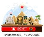 egypt landmarks and travel... | Shutterstock .eps vector #491990008