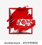 happy new year 2017 vector... | Shutterstock .eps vector #491990800