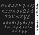 rope font  nautical hand... | Shutterstock .eps vector #492017044