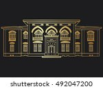 old  grand national assembly of ... | Shutterstock .eps vector #492047200