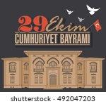 october 29 republic day | Shutterstock .eps vector #492047203