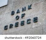 The Sign Of Bank Of Greece