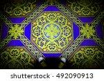 doorway rug or doormat... | Shutterstock . vector #492090913