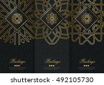 vector set of templates...   Shutterstock .eps vector #492105730