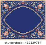 ornate floral frame in eastern... | Shutterstock .eps vector #492129754